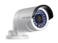 Уличная IP-камера Hikvision DS-2CD2042WD-I