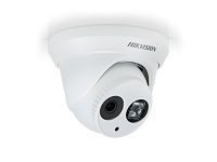 Уличная IP-камера Hikvision DS-2CD2332-I