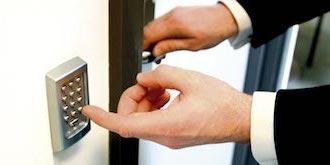 Системы контроля и управления доступом с вводом цифрового пароля