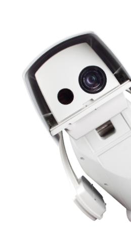 Тепловизионные IP камеры видеонаблюдения помогут обеспечить безопасность периметра или сохранность ТМЦ на обширных складских площадях